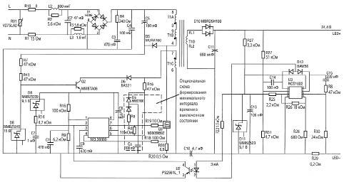 принципиальная электрическая схема квадроцикла